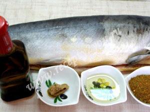 горбуша под маринадом фото ингредиентов
