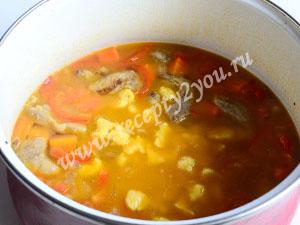 венгерский суп - Бограч фото 9