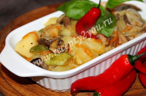 Овощное рагу с мясом и грибами
