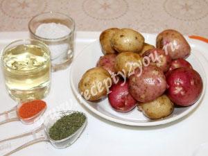 Молодой картофель в духовке с пряностями фото 1