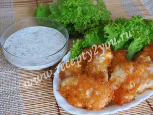 Куриные наггетсы рецепт с фото 12