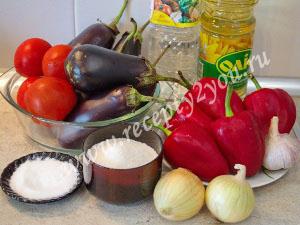 Заготовка баклажан. Баклажаны с овощами на зиму фото 1