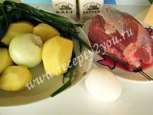 Мясо в картофельной шубе фото 1