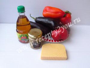 Салат с баклажанами и сыром фото 1