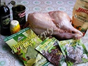 Цыпленок в рукаве фото 1