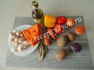 Овощной суп с тыквой фото 1