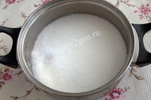 насыпать сахарный песок